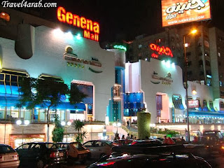 Genena Mall at night