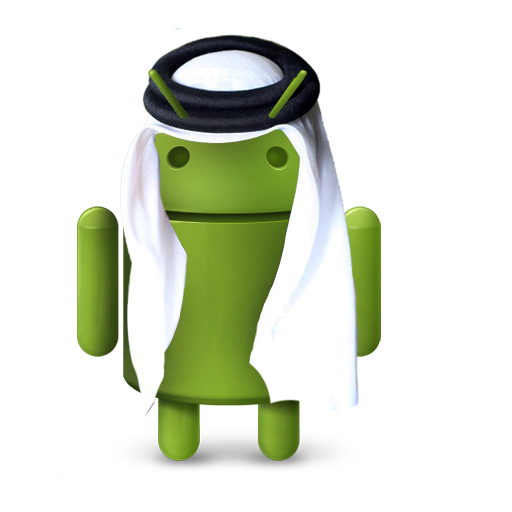 How to add arabic writing keyboard on android phones