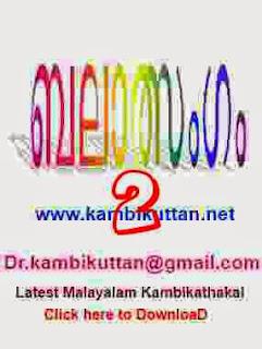 malayalam kambi kadha pdf free download 2017
