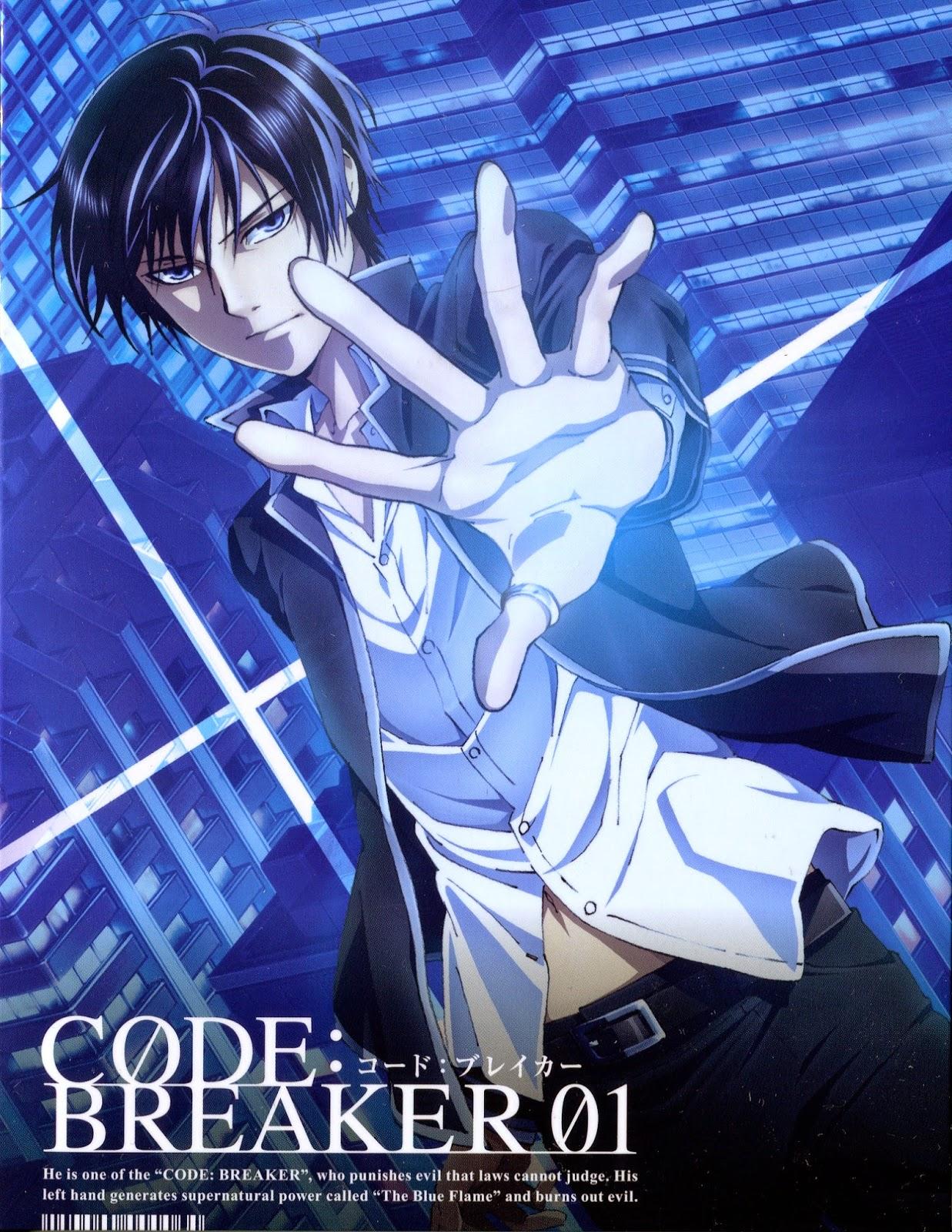 Code: Breaker Rei Ogami