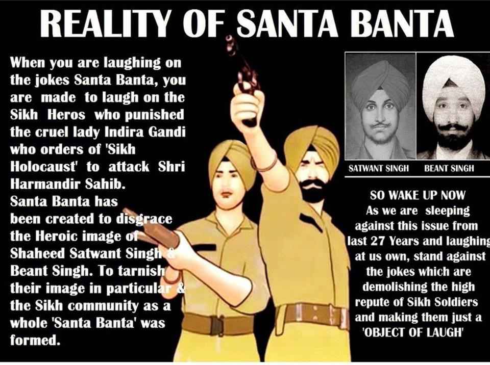 Reality of Santa Banta Jokes