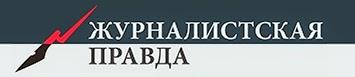 http://jpgazeta.ru/nachalnik-natsbanka-ukrainyi-gontareva-nash-chelovek-v-stane-huntyi/