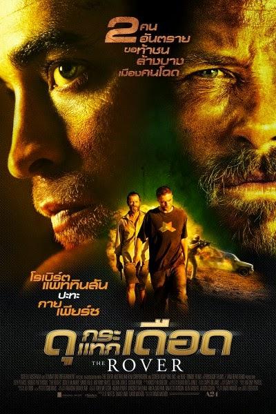 [ดูหนัง HD ออนไลน์ มาสเตอร์] The Rover (2014) ดุกระแทกเดือด [พากย์ไทย]