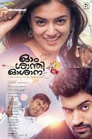 Ohm Shanthi Oshaana 2014 720p Malayalam HDRip