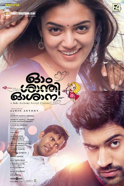 Poster Of Ohm Shanthi Oshaana 2014 720p Malayalam HDRip