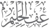 iff.elhalim