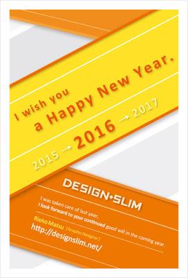 2016年 DESIGN+SLIM 年賀状