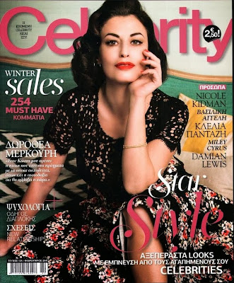Dorotea Mercuri Photos from Celebrity Greece Magazine Cover February 2014 HQ Scans
