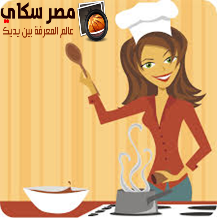 أسرار الطهى والتبريد الجيد للطعام