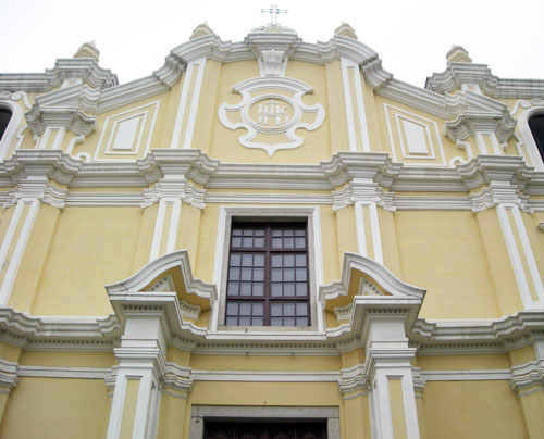 St Joseph Seminary Church Macau