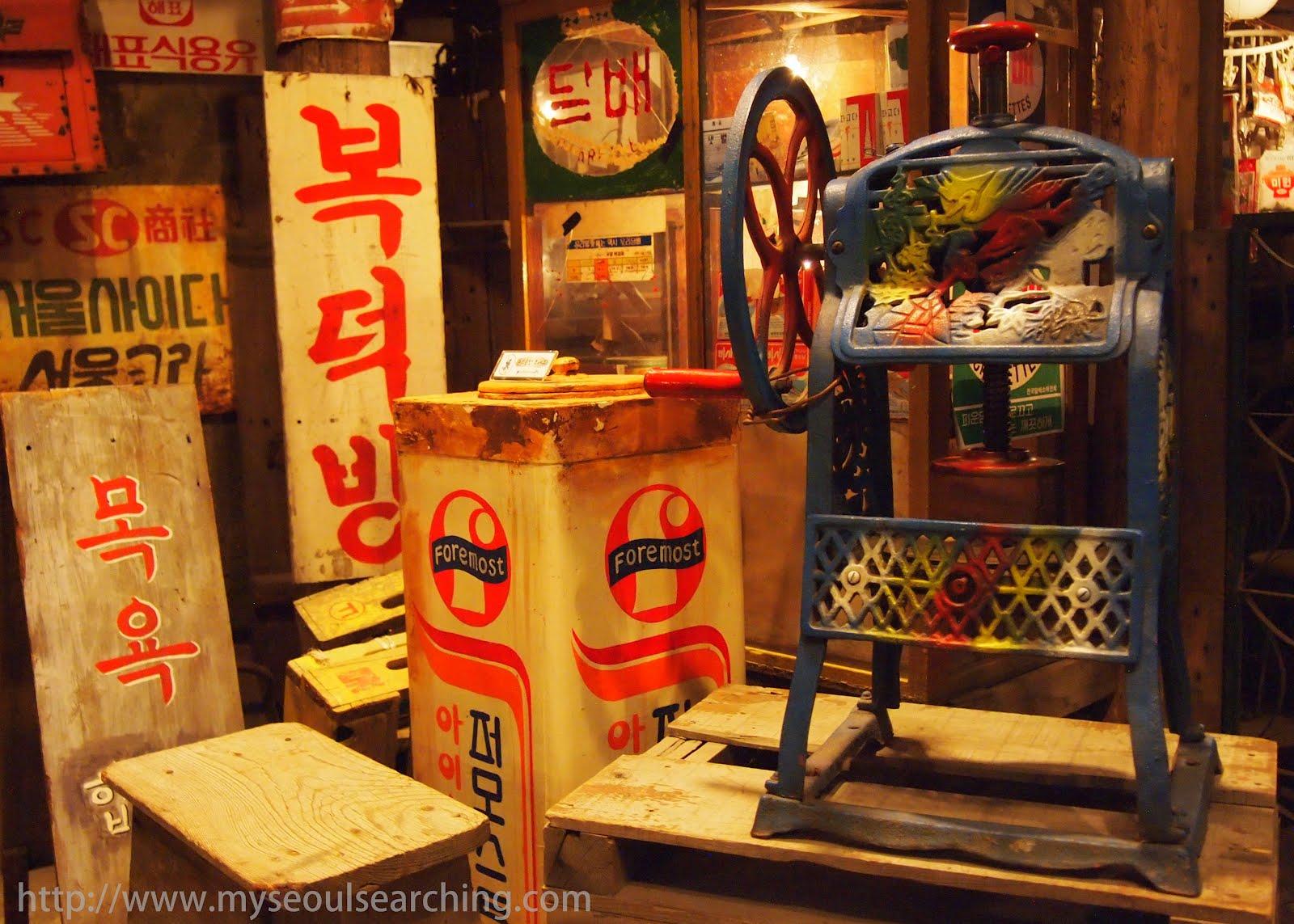patbingsu machine
