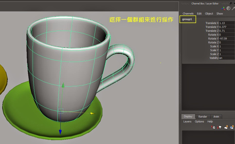 Manipulating Objects in Maya 07