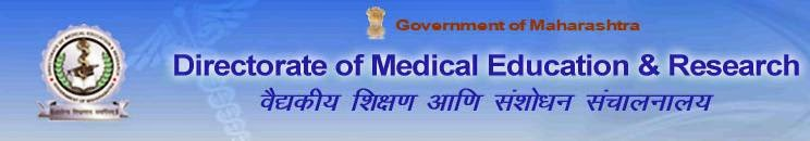 DMER MHCET 2015 Admit Card
