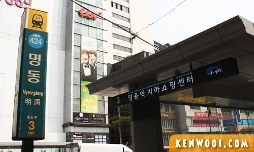 seoul myeongdong station