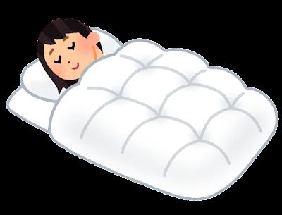 羽毛布団をかけて寝る人のイラスト