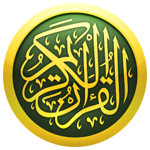 iQur'an v2.5.4 pro Version Full Apk