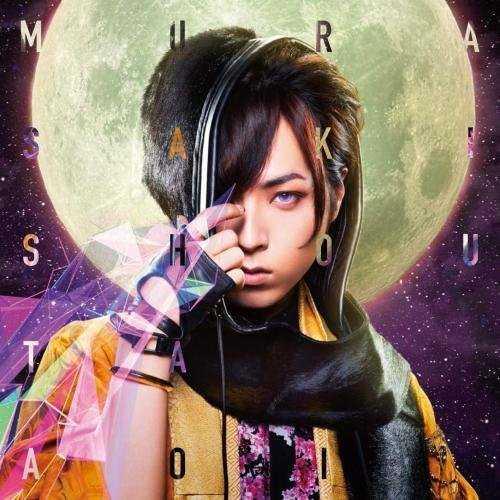 [Single] 蒼井翔太 – MURASAKI (2015.09.02/MP3/RAR)