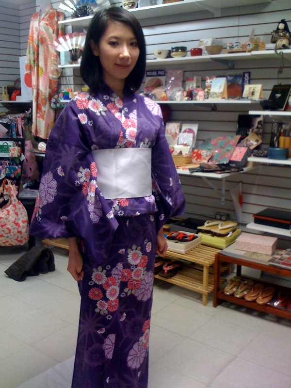Purple Kimono from Kimono House in New York City