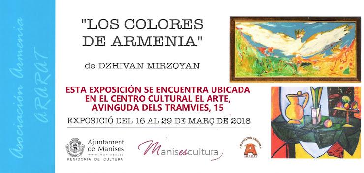 AM 04, EXPOSICIÓN EN EL ARTE