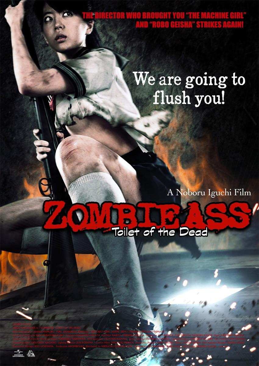 http://4.bp.blogspot.com/-bkVSYqpTox8/T37jq3-8DSI/AAAAAAAAQ7s/pAUUisHTlCU/s1600/zombie_ass_toilet_of_the_dead_xlg.jpg