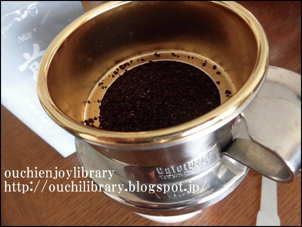 「〈煎〉レギュラー・コーヒー」