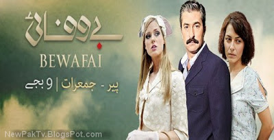 your friends and enjoy watch all episodes on newpaktv blogspot com