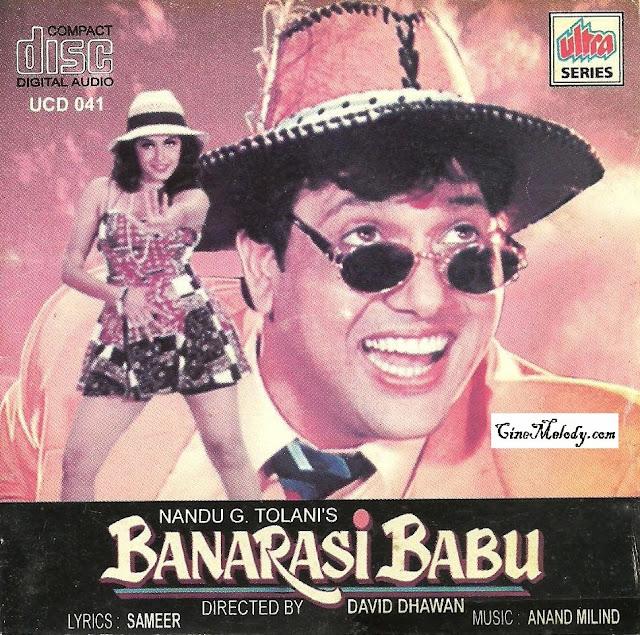 Banarasi Babu  1997