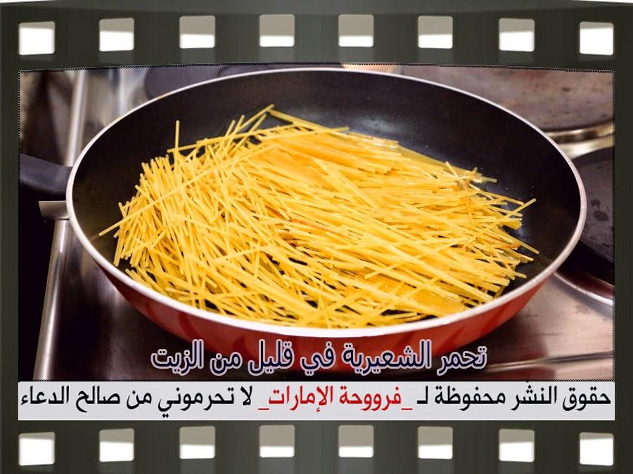 http://4.bp.blogspot.com/-bkyVqeedCX0/VSEf5PRq5sI/AAAAAAAAKMA/rhjIxyiXilo/s1600/19.jpg