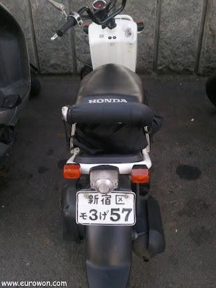 Moto coreana con matrícula japonesa