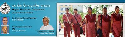 e-Medhabruti 2015 scholarship scheme Odisha