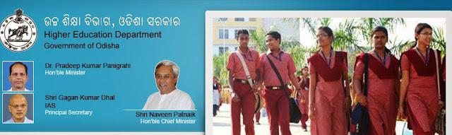 e-Medhabruti 2015 scholarship scheme Odisha - www.medhabruti.org