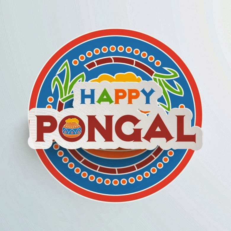 Pongal Wishes Messages Quotes WhatsApp Status Greetings  2016 | FB Status