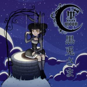 ۞† Kuro Moon †۞