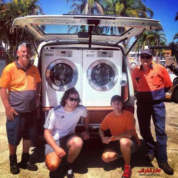 غسل الملابس، مغسلة، عالم الغرائب