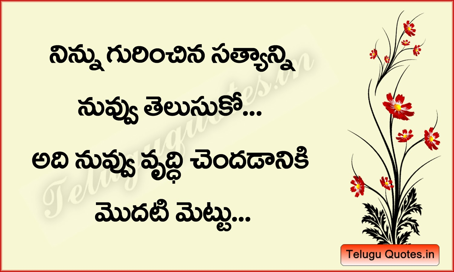 Latest Quotes About Life Latest Telugu Quotes In Life  Telugu Quotes.in