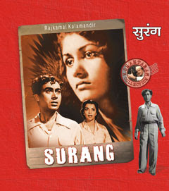 Surang 1953 Hindi Movie Watch Online
