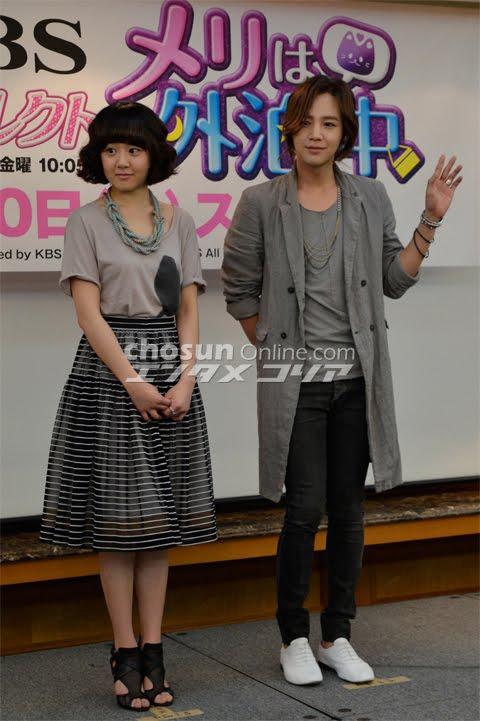 jang geun suk and moon young dating 2011