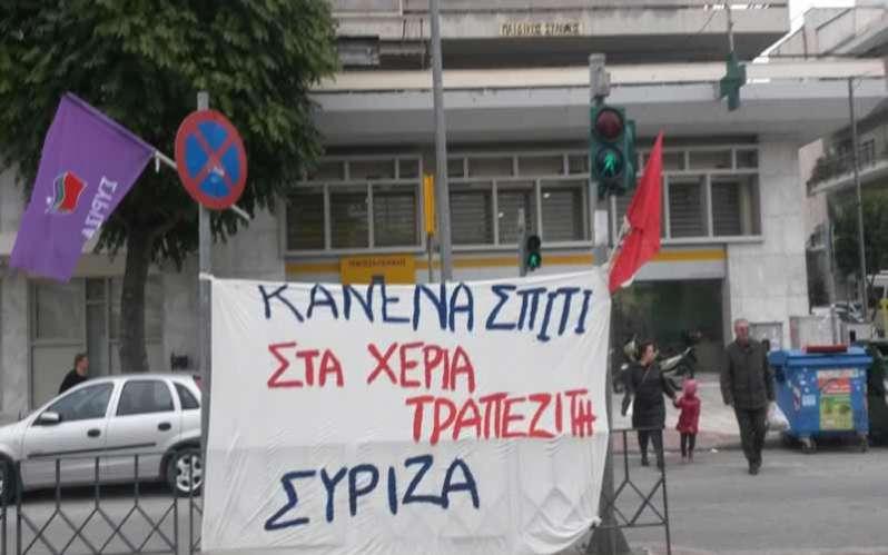 «Κανένα σπίτι στα χέρια ιδιοκτήτη»: Ζεσταίνουν τις μηχανές για το ξεσπίτωμα των Ελλήνων