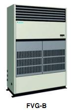 Máy lạnh tủ đứng công nghiệp daikin loại thổi trực tiếp dành cho nhà xưởng, trung tâm thương mại