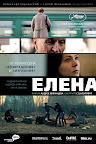 Elena, Poster