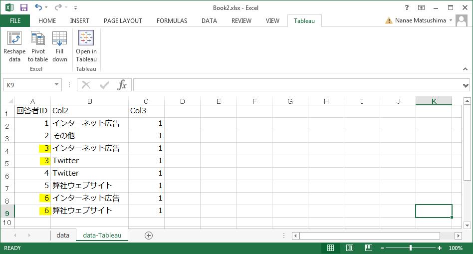 Tableau Padawan S Tips Tricks Excel Ő'ã'の Tableau ¢ドイン Tableau Add In In Excel