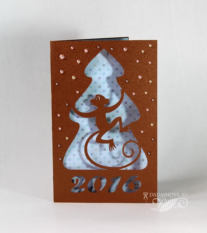 Новогодняя открытка с вырезаниями