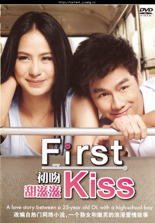 Download Film Firs Kiss Thai Movie Full HD + Subtitle