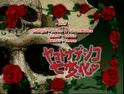 assistir - Yamato Nadeshiko Shichi Henge - Episódio 12 - online