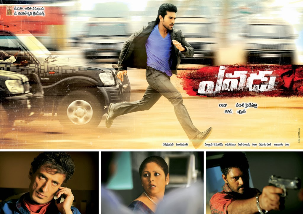 Yevadu Movie Review and Rating first on Net