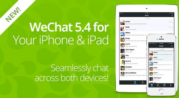 Download WeChat 5.4 Terbaru untuk iOS iPad dan iPhone