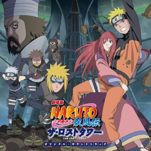 Shippuden Movie Lost Tower