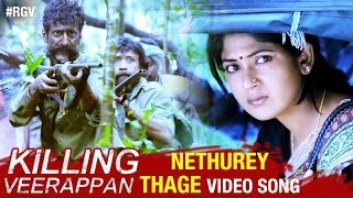 RGV's Killing Veerappan Telugu Movie _ Nethurey Thage Video Song _ Shivraj Kumar _ Sandeep Bharadwaj