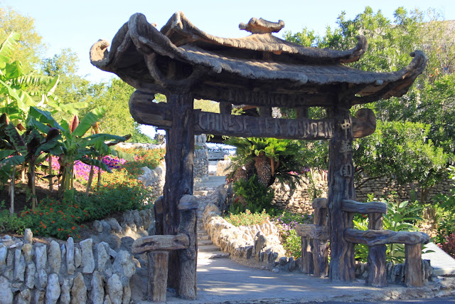 Rock Oak Deer The Japanese Tea Garden San Antonio