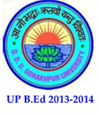 UP B.Ed entrance exam 2013 -2014